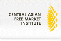 Image result for central asian free market institute