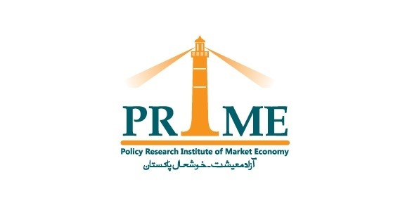 Image result for policy research institute of market economy